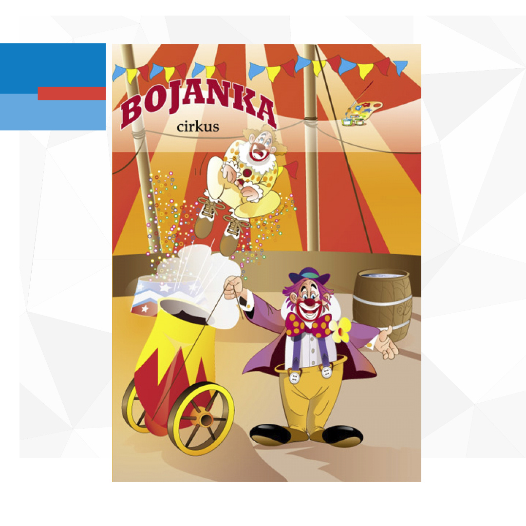 Bojanka - Cirkus - Mišković doo