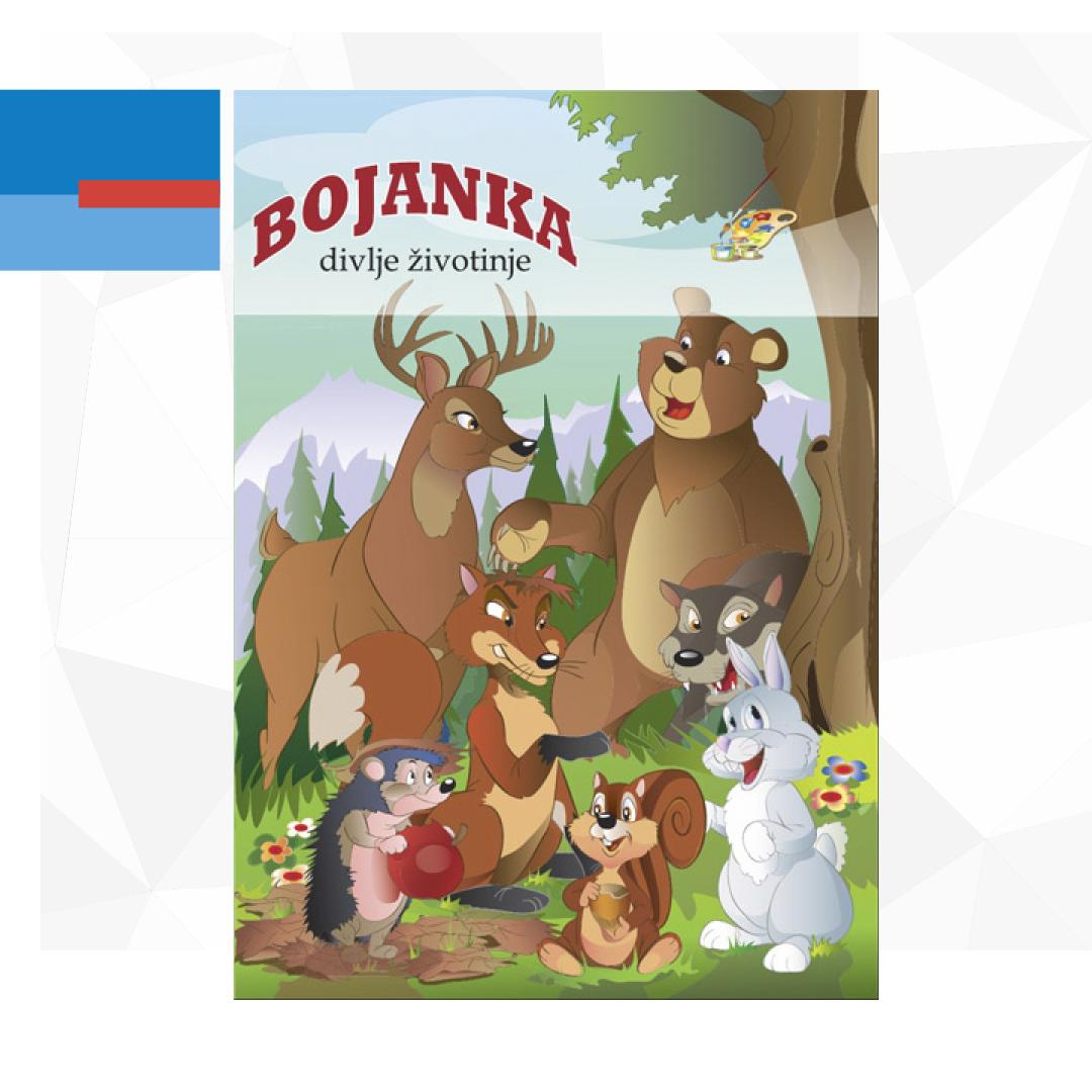 Bojanka - Divlje životinje - Mišković doo