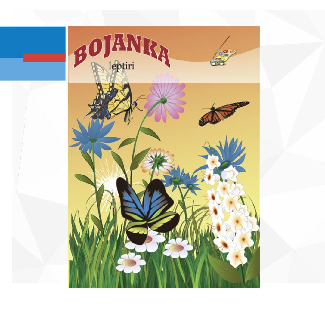 Bojanka - Leptiri - Knjižara Mišković doo
