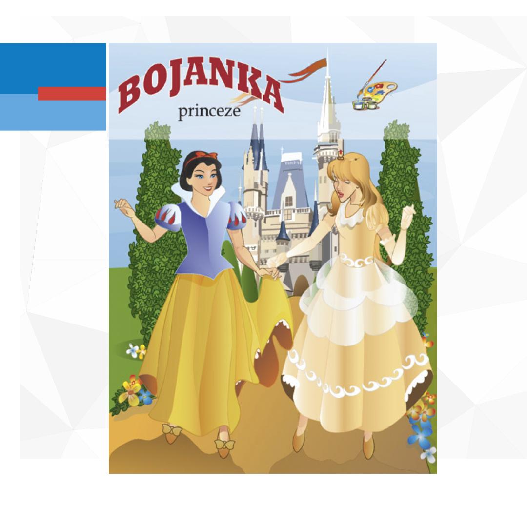 Bojanka - Princeze - Mišković doo